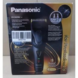 B-Ware / Panasonic...