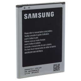 icecat_Samsung Akkublock 3.100mAh Li-Ion, EB595675LUCSTD
