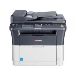 icecat_Kyocera FS-1320MFP, Multifunktionsdrucker, FS-1320MFP